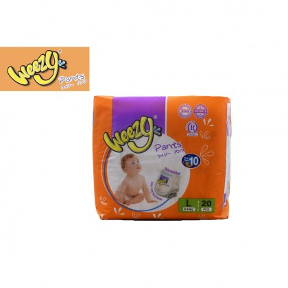 Weezy Diaper Pants Small Pack